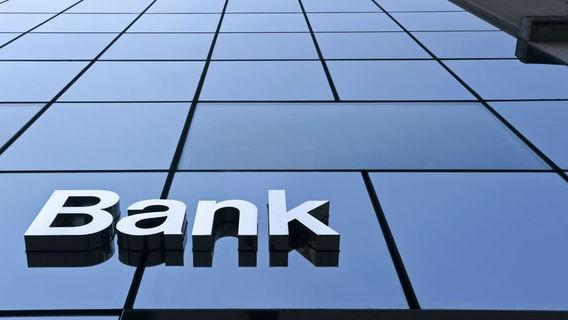 لماذا رقم الحساب المصرفي الدولي IBAN؟ ما فائدته وكيف احصل عليه